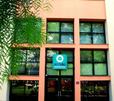 Conheça a Unidade Barra da Tijuca, no Downtown